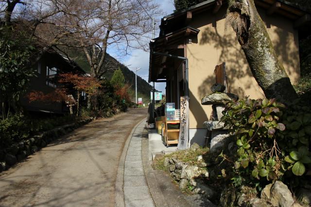 kyoto12_0021.jpg