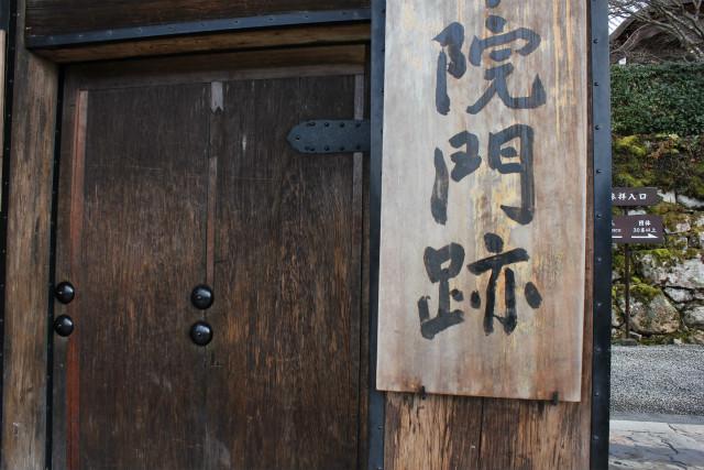 kyoto12_0078.jpg