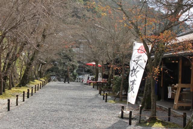 kyoto12_0214.jpg