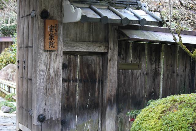 kyoto12_0251.jpg