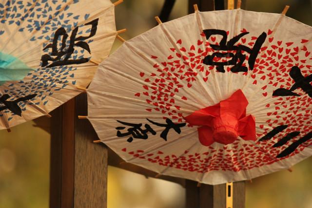 kyoto12_0532.jpg