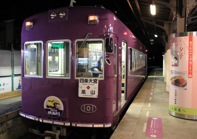 kyoto12_0909.jpg