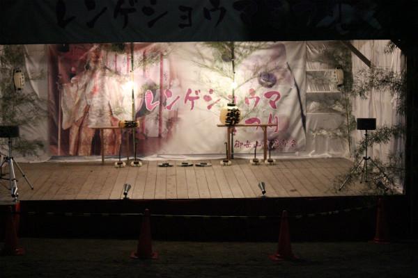 mitake-kagura_035.jpg