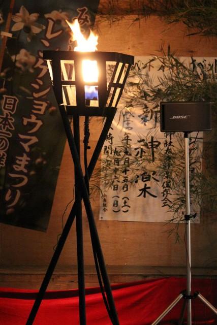mitake-kagura_472.jpg