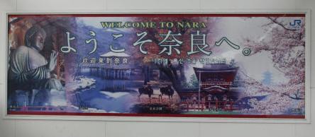 nara1_009.jpg