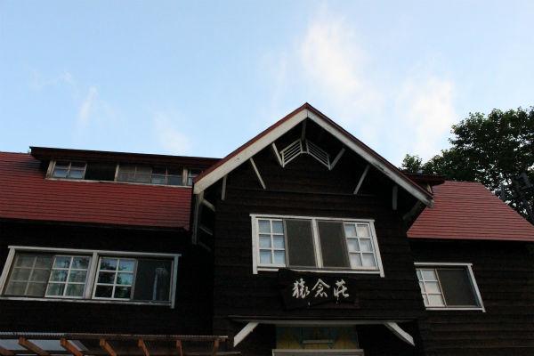 sirouma_032.jpg
