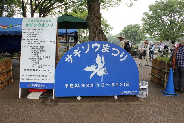syouwa_001.jpg