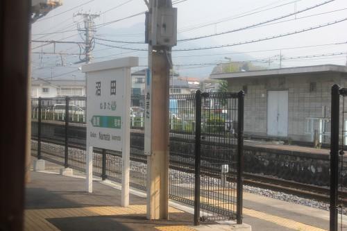 tanigawa5_025.jpg