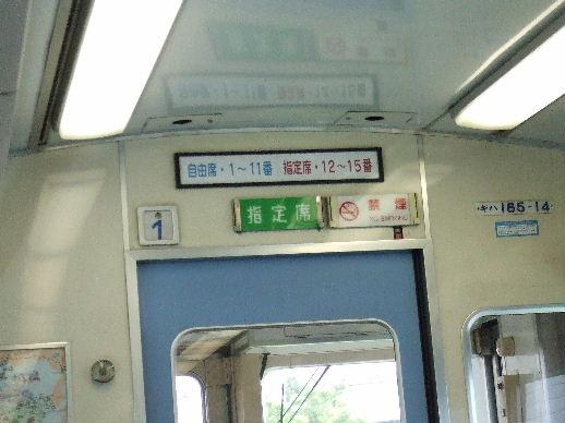 2012_05042012 5月 四国旅~豊前帰省0076