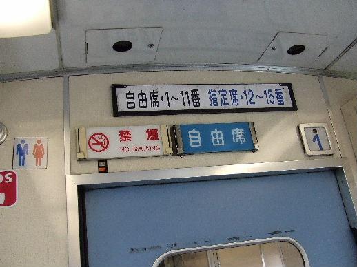 2012_05042012 5月 四国旅~豊前帰省0075