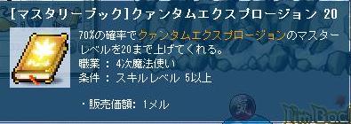 20_20120608010938.jpg