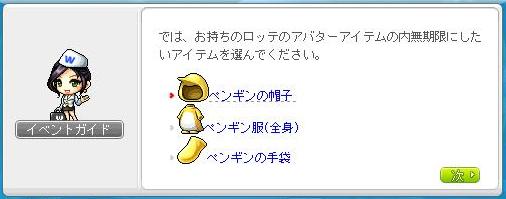 mukigenka-2.jpg