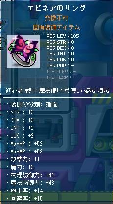 yubiwa-2.jpg