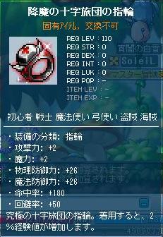 yubiwa_20120527224335.jpg