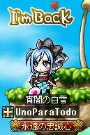 yuki_20120719233318.jpg