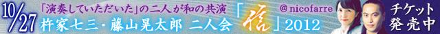 1027_shin.png