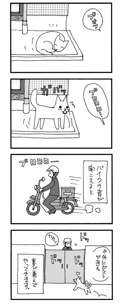 単車好き1