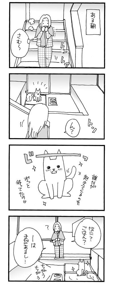 ○○してほしい1