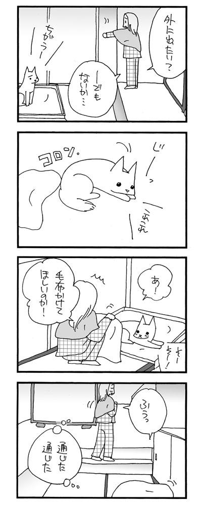 ○○してほしい2