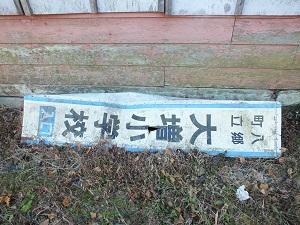 oomasuDSCF9681.jpg