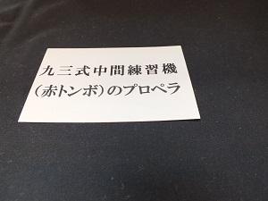tukubakaiDSCF9541.jpg