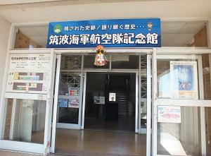 tukubakaiDSCF9582.jpg