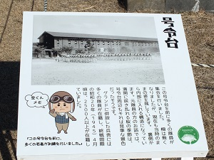 tukubakaiDSCF9584.jpg