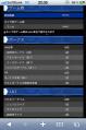 download_convert_20120608224347.png