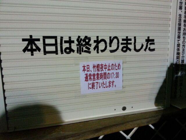 image_20130920180147.jpg