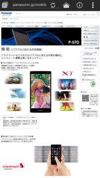 device-223152.jpg