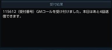 gmko-ru2.jpg