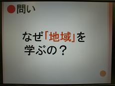 CIMG7116.jpg