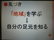 CIMG7117.jpg