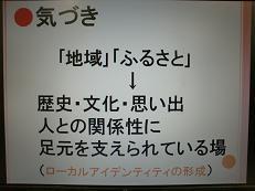 CIMG7118.jpg