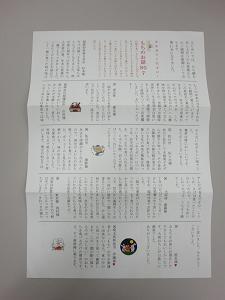 CIMG7379.jpg