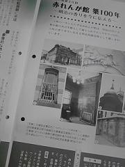 P2012_0530_161847.jpg