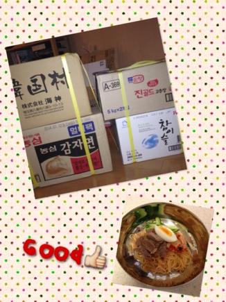 fc2blog_20130906213453af4.jpg