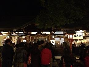 2013shogatsu-1.jpg