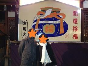 2013shogatsu-2.jpg
