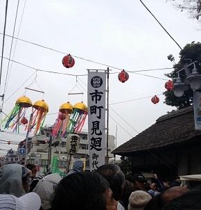boroichi3.jpg