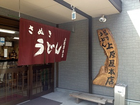 sangoku11.jpg