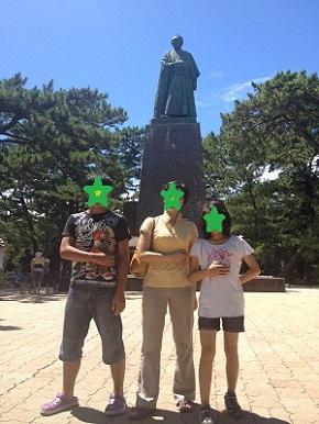 sangoku2.jpg