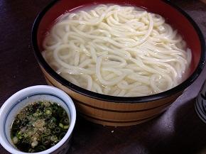 sangoku4.jpg
