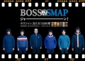 BOSSSMAP.jpg