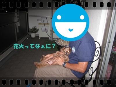 IMG_6759.jpg