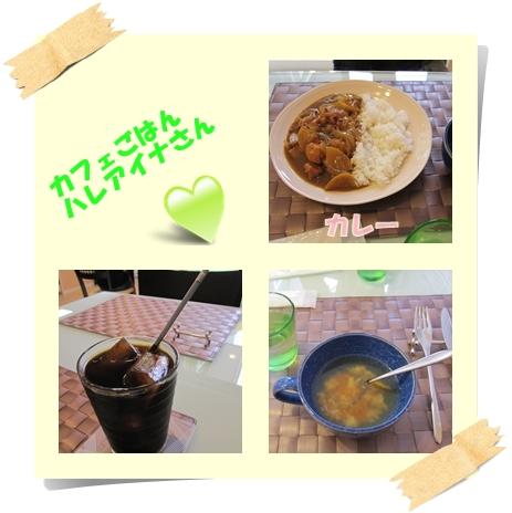 IMG_7128mix.jpg