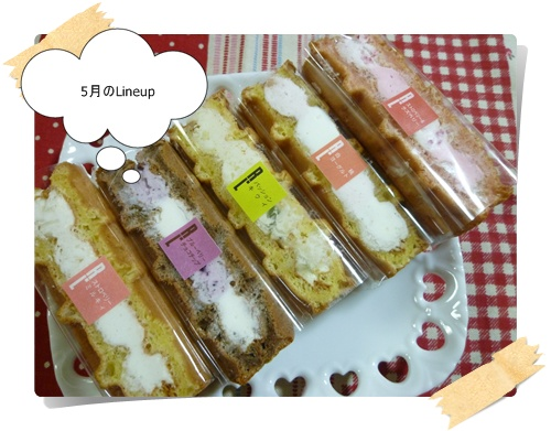 ワッフル・ケーキの店 R.L