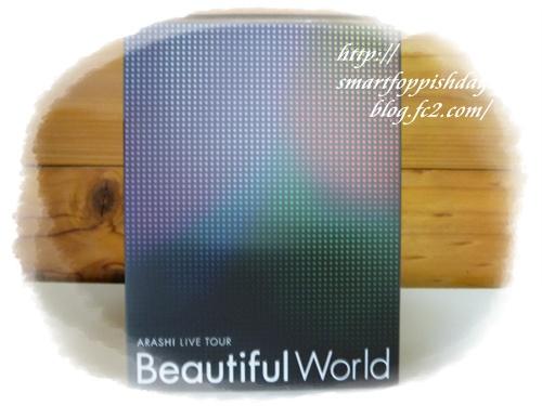 BW DVD