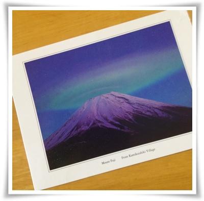富士山からの・・・