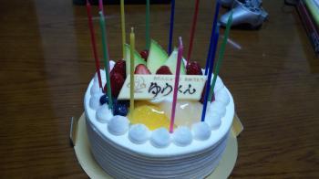 ゆう お誕生日ケーキ